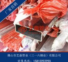 供应深圳316不锈钢管批发