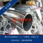 批发316不锈钢椭圆管,定制尺寸规格