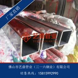 供应医疗器械专业316不锈钢管