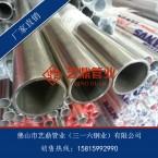 供应室内高档316不锈钢管,拉丝316不锈钢管